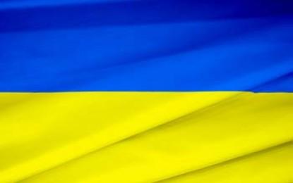 Ukraine eyes alternative energy sources