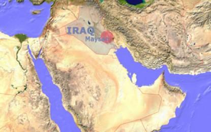 Iraq finds 'extra billion barrels' of oil