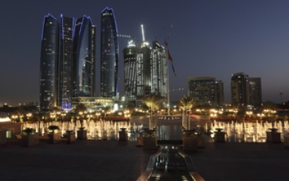 Abu Dhabi's scorching '£1bn' Green Investment Bank plans