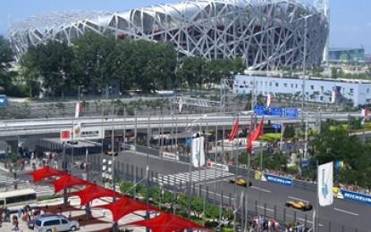 Formula E electric car race could pass Beijing Bird's Nest