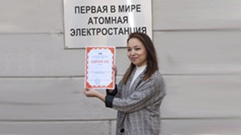 With my certificate after the nuclear power station tour