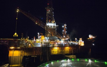 Arctic oil discovery for Rosneft and Exxon