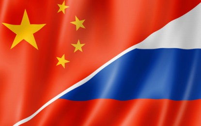 Russia breaks ground on new gas pipeline to China
