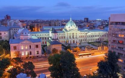 Bucharest gets €22.47m EU loan for energy efficiency