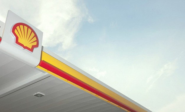Shell strikes gas off West Africa