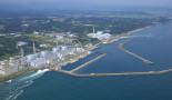'No damage' at Fukushima nuclear plant after earthquake