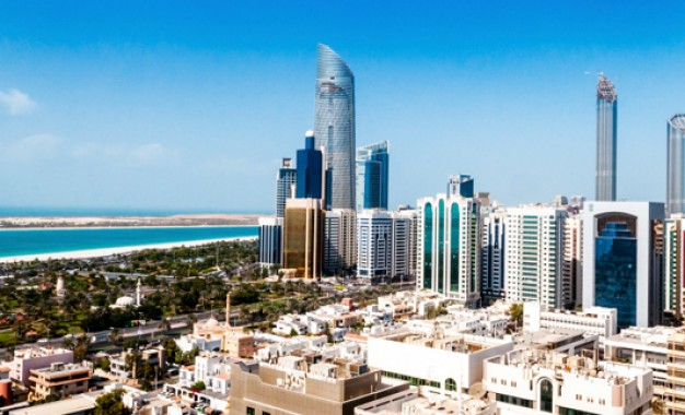 Total wins stake in Abu Dhabi's largest oil fields