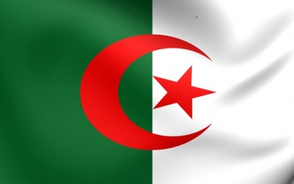 New gas discovery in Algeria