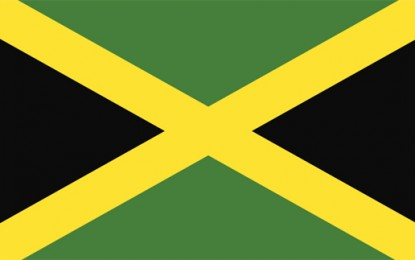 US to boost solar power in Jamaica