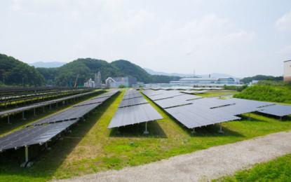 First UK council-run solar bonds offered