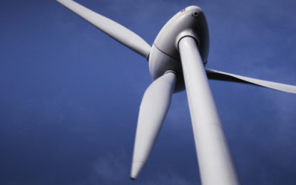 New wind partnership to drive turbine efficiency