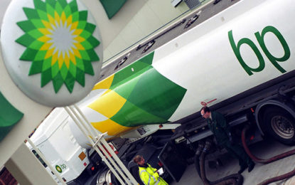 BP to buy US green gas assets for $155m