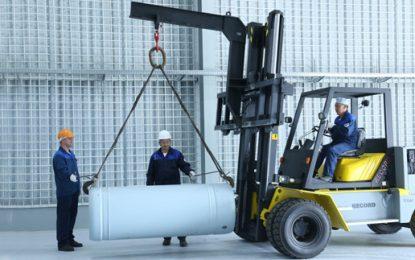 UN nuclear watchdog opens uranium bank