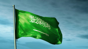 Saudi Arabia to become home to $5bn green hydrogen production facility