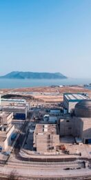EDF responds to reported leak at its Chinese nuclear power plant