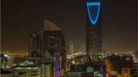 Saudi Arabia announces 100% clean energy megacity