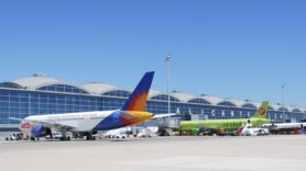 Spain's Aena lands €86m for energy efficient airports